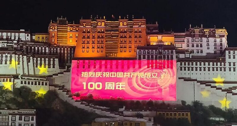 As the Chinese Communist Party turns 100, ICT deplores destruction of Tibetan culture
