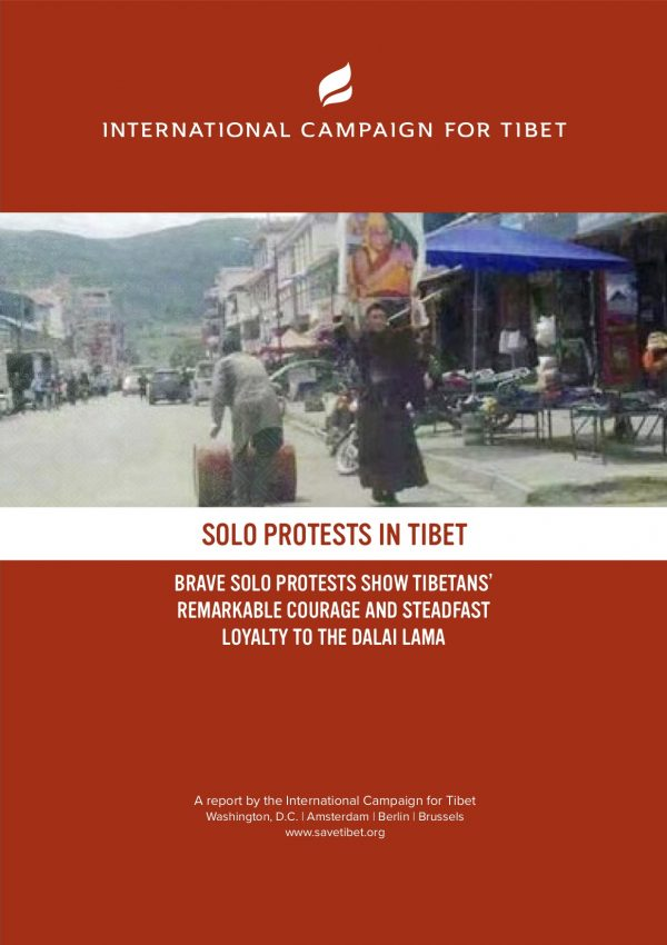 Solo protests in Tibet : Brave solo protests show Tibetans' remarkable courage and steadfast loyalty to the Dalai Lama