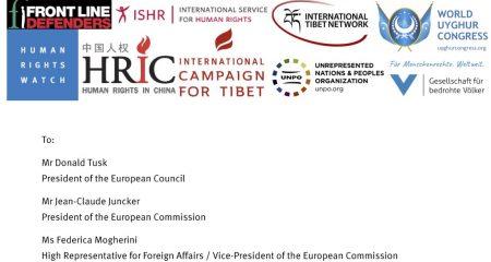 NGOs urge the EU to press China on Human Rights
