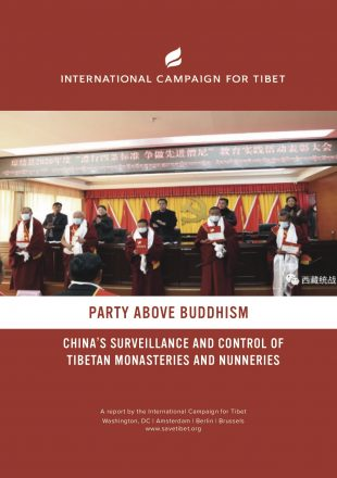 Party Above Buddhism <span>China's Surveillance and Control of Tibetan Monasteries and Nunneries</span>
