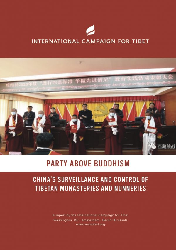 Party Above Buddhism China's Surveillance and Control of Tibetan Monasteries and Nunneries