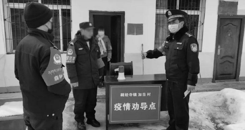 Chinese media say Tibetan dies fighting COVID-19 outbreak