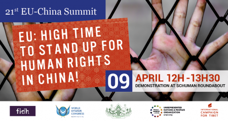 Tibetans and Uyghurs to hold demonstration during EU-China Summit
