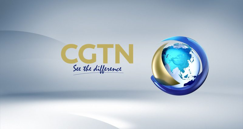 NGOs call on French media regulator to reject the broadcasting license request by China Global Television Network
