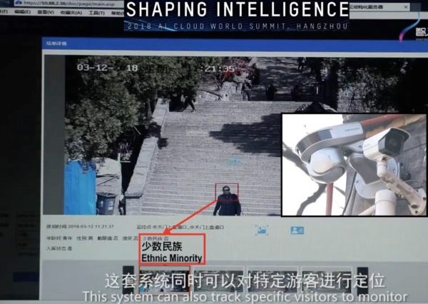 Developing technological totalitarianism in Tibet: Huawei and Hikvision