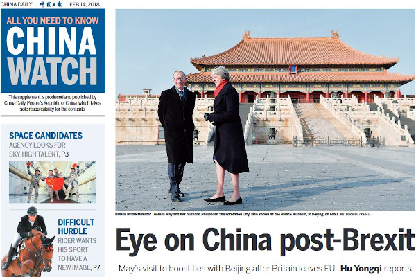 [ICT BLOG] Overdue: Telegraph discontinues CCP propaganda supplement