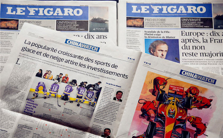 FIDH, LDH and ICT's letter to Le Figaro concerning the insertion of supplements of the China Daily