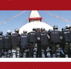 Refugee report: Dangerous Crossing 2011 Update
