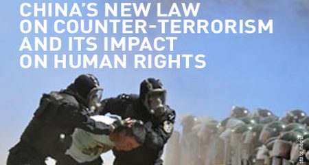 """UN Human Rights Council Side Event """"China's new law on counter-terrorism and its impacts on human rights"""""""