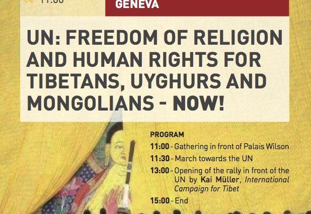Tibet Solidarity Rally – 16 September 2016 – Geneva