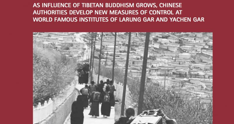 Shadow of dust across the sun: how tourism is used to counter Tibetan cultural resilience