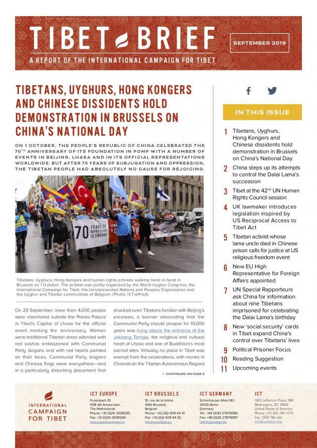 Tibet Brief Newsletter