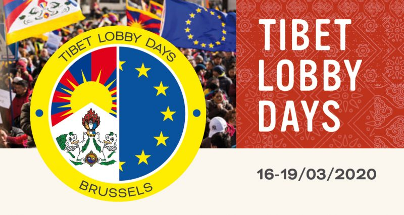 Tibet Lobby Day Joint US, EU efforts this spring