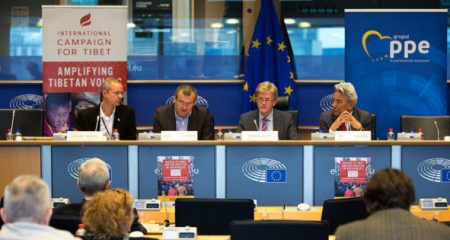 Conference on Access to Tibet and the Practice of Reciprocity in the European Parliament