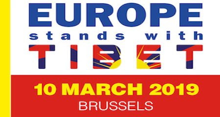 4th European Solidarity Rally For Tibet – 10 March 2019 – Brussels