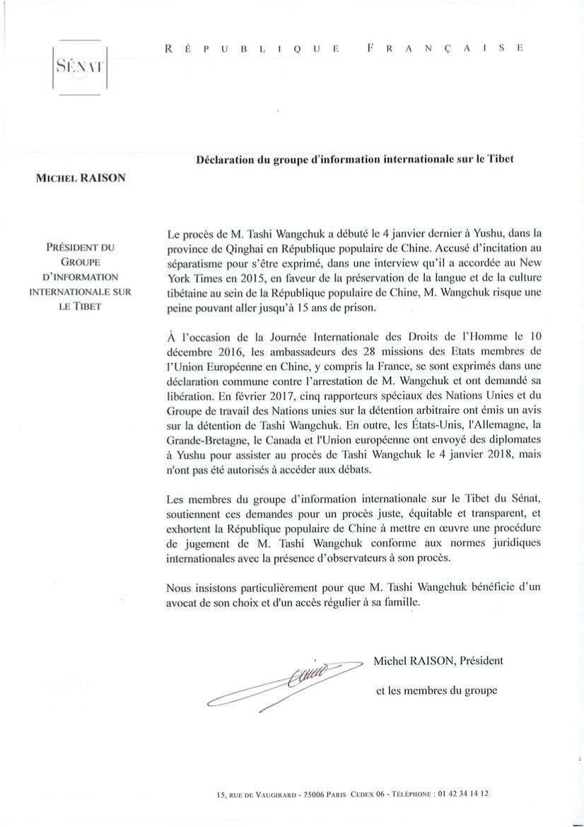 Sénat FRANCE- Déclaration Tashi Wangchuk - copie