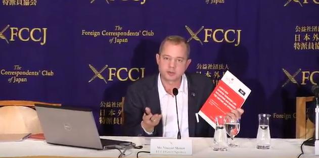 Press Conference - Vincent Metten