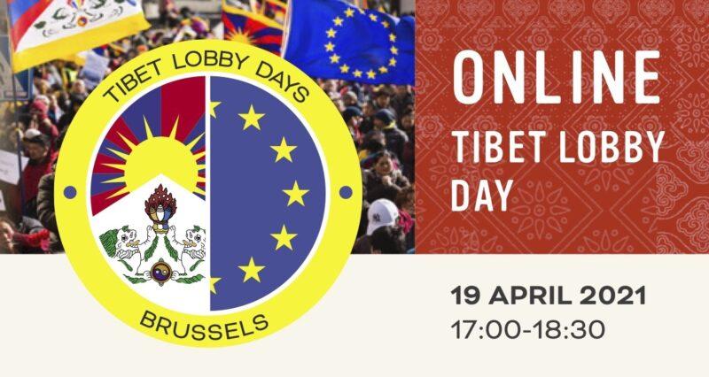 Video recording of the 2021 European Tibet Lobby Day