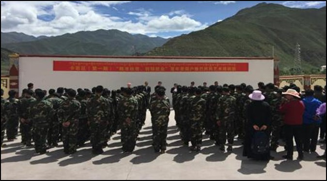 "Global parliamentarians call for ""immediate action"" against Tibetan coercive labor program"