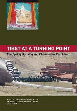 Tibet at a Turning Point