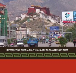 Interpretating Tibet: A political Guide to Tibet