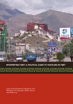 Interpretating Tibet: A political Guide to Tibet