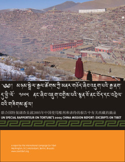 UN Special Rapporteur on Torture's 2005 China Mission Report: Excerpts on Tibet – March 2006