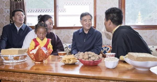 Tibet; China; Tibetan Buddhism; Wang Yang