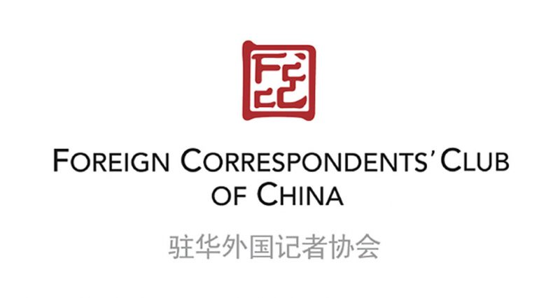 Journalists assoc. calls for media access to Tibet, adding to mounting international pressure on China