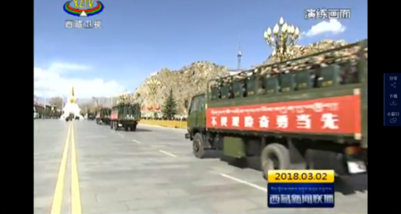 'Wall of steel' in Tibet with major military drill in buildup to March 10 anniversary