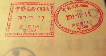 """A policy alienating Tibetans"" – the denial of passports to Tibetans as China intensifies control"